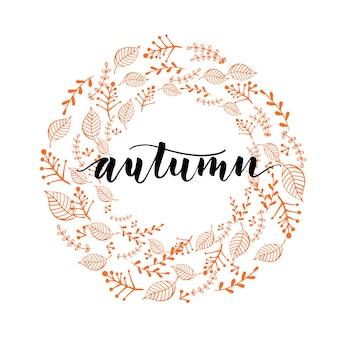 가을 글자 서예 문구 - 가을을 환영합니다. 화환과 손이 있는 초대 카드는 동기 부여 인용구를 만들었습니다. 스케치, 벡터 디자인