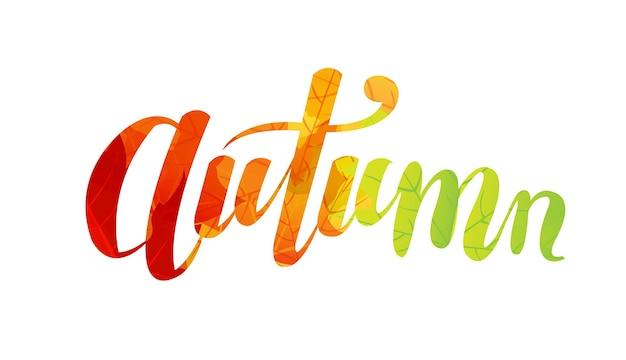 Осенний текст надписи изолированный белый фон