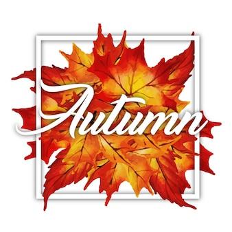 가을 로고 모음