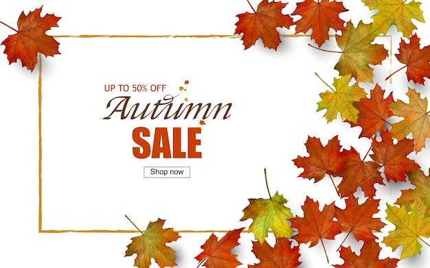 秋のカエデの葉ウェブバナー背景テンプレートベクトルイラスト