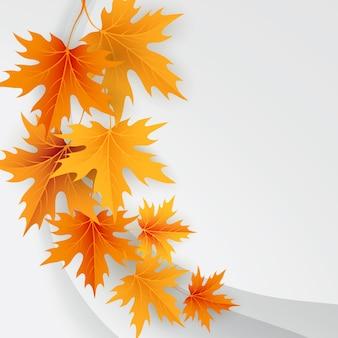秋のカエデ落ち葉の背景。
