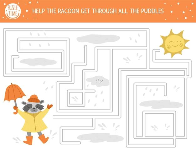 子供のための秋の迷路。就学前の印刷可能な教育活動。かわいい森の動物、雨滴、雲、傘で面白い秋のシーズンのパズル。アライグマがすべての水たまりを通り抜けるのを手伝ってください。
