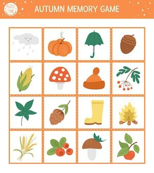 Осенние карты памяти с милыми объектами осеннего сезона. сопоставление активности с забавными персонажами. запомните и найдите правильную карточку с картинкой. простая лесная распечатка для детей.