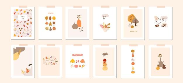가을 분위기 카드 또는 벽 예술 인쇄 준비