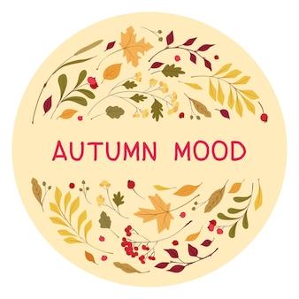 Шаблон поздравительной открытки осеннего настроения с желтыми кленовыми листьями осенние полевые цветы и клюква