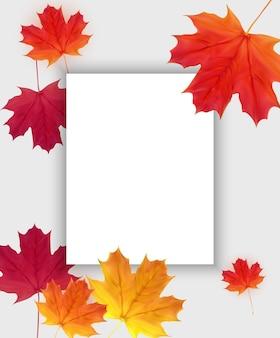 落ち葉と秋の自然な背景テンプレート。 eps10