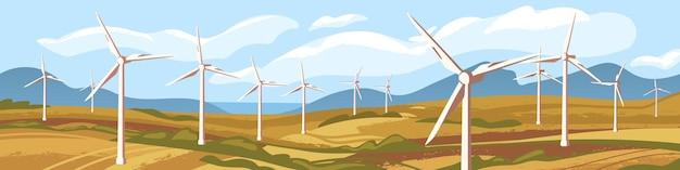 風車ベクトルグラフィックイラストと秋の自然の風景。自然の風景海、山、風のエネルギータービンのあるフィールド。生態学的な代替エネルギーと環境節約の概念。