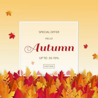 온라인 웹사이트 또는 판촉을 위한 화려한 잎이 있는 가을 또는 가을 판매 배너 배경