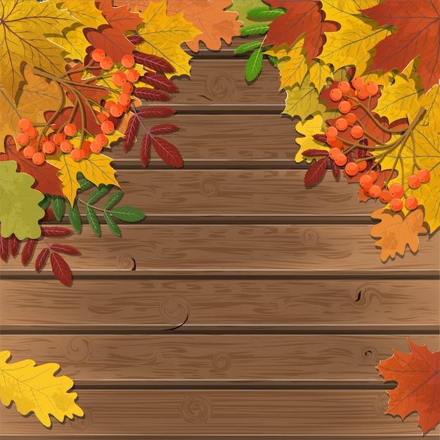 秋の紙の背景