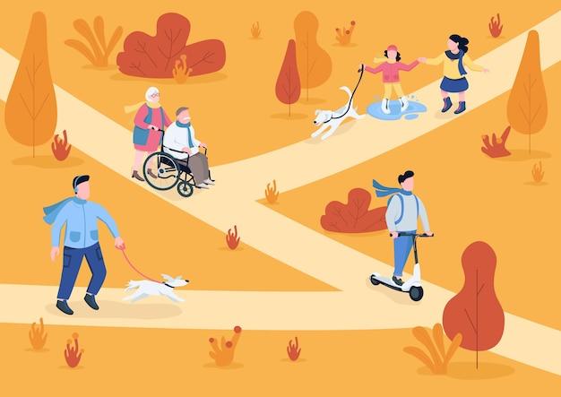 秋の公園フラットカラー。秋の緑地。公共のレクリエーションエリアを歩く子供と大人。秋の野外活動。背景の木と2d漫画のキャラクター