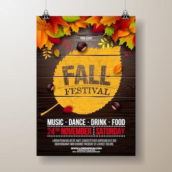 Autumn party flyer illustration