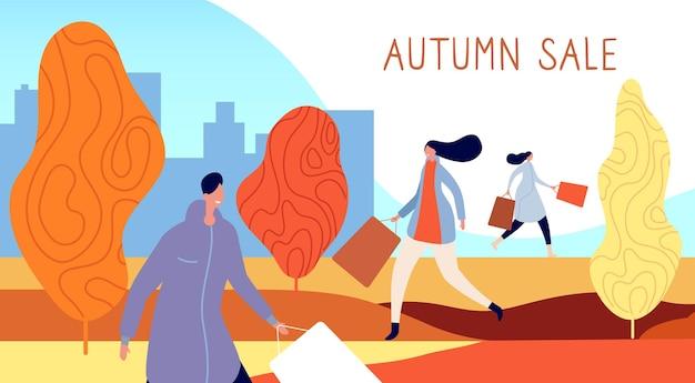Осенние люди делают покупки. городские персонажи, человек с сумками идут по осенней распродаже. сезонная скидка веб-баннер, специальное предложение вектор флаер. осенняя распродажа в городе, девушка с сумкой иллюстрации