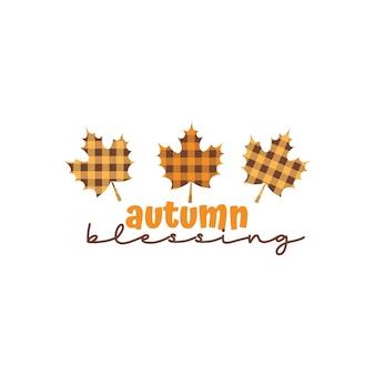 Осенние фразы с милыми и уютными элементами дизайна. шаблон плаката поздравительной открытки осеннего настроения