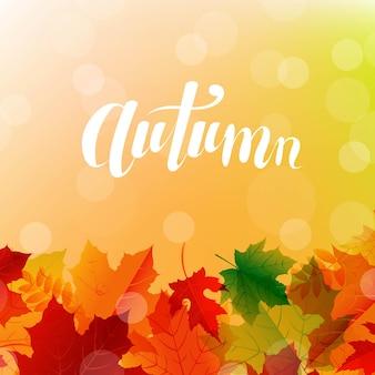 Осенняя открытка с яркими листьями