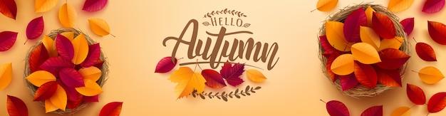 가을 포스터 및 배너 템플릿입니다. 노란색 배경에 가을 화려한 단풍 바구니의 상위 뷰. 인사말 및 가을 시즌 선물. 가을 또는 가을 개념에 대한 프로모션 템플릿
