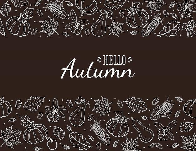 秋のポスターイラスト
