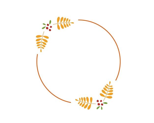 黄色のナナカマドの葉と秋の丸いフレーム。