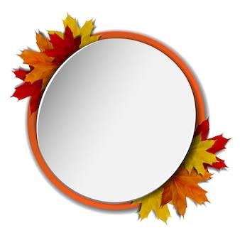 秋の紅葉と秋のラウンドフレーム。 Premiumベクター