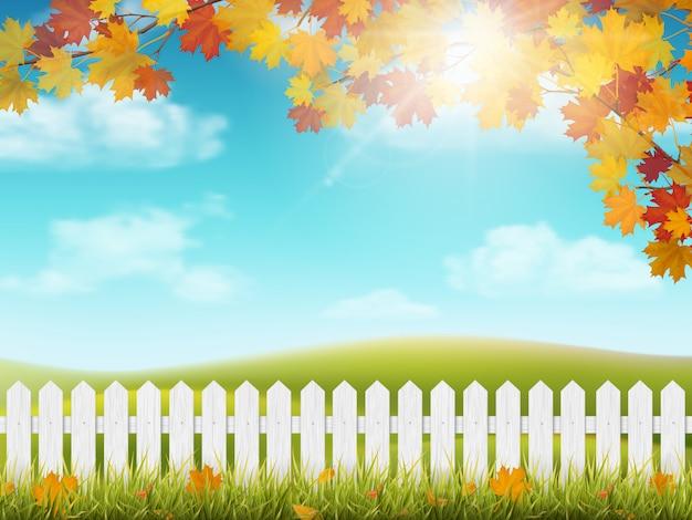 フェンスと秋の田園風景