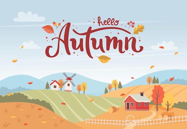 手描きのレタリングと秋の田園風景家と風車のある田園風景