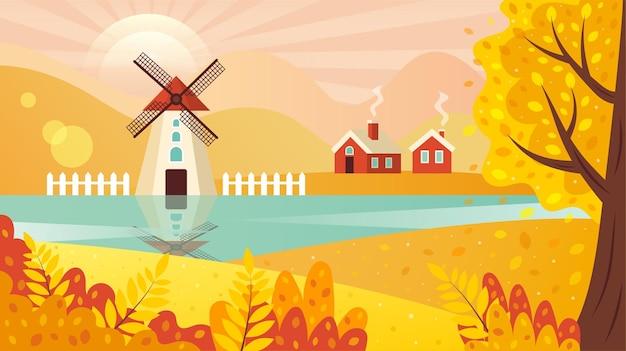 風車の農家や木々と秋の田園風景
