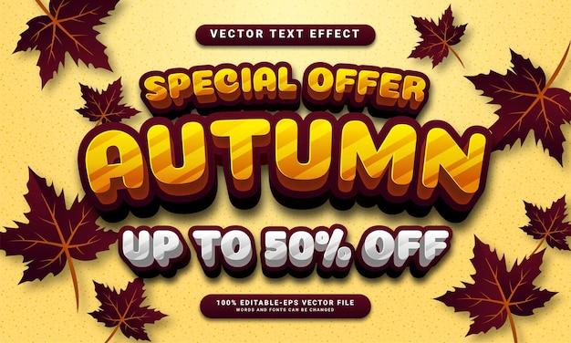 秋をテーマにしたイベントでのプロモーション販売に適した秋のセール3d編集可能なテキスト効果