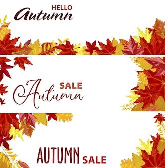 秋のセールやプロモーション、ウェブサイト用のコピースペース付きのバナーやポスター。こんにちは秋の季節、装飾的な葉と葉、乾燥したカエデの葉と書道の碑文。フラットスタイルのベクトル