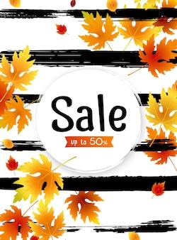 ショッピングセールの葉、プロモーションポスターとフレームリーフレット、ウェブバナーと秋のセールの背景レイアウト。ベクトルイラストテンプレート。秋のオファー広告デザインコンセプト、秋の販売広告発表。