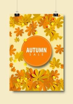 Осенняя распродажа фон набор векторных иллюстраций шаблон