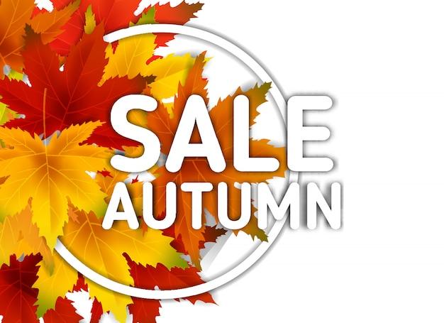 秋の販売の背景テンプレート、葉の落下束、ショッピング販売