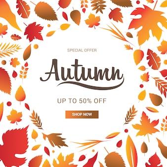 秋のセールのバナーは、ショッピングセールのための葉で飾る