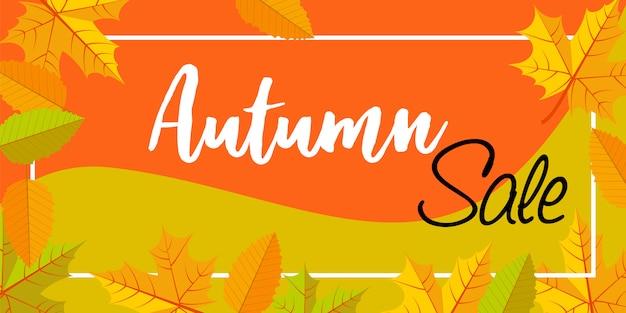 Autumn sale banner, flat style