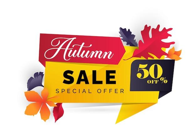 Осенняя распродажа макет баннера украсить листьями для покупок распродажа буклет с рамкой или веб-баннер