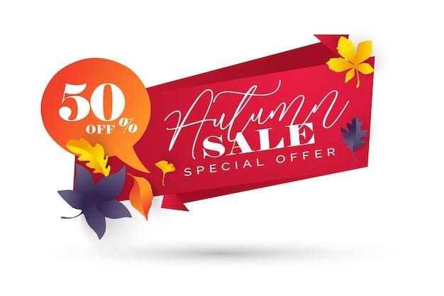 Осенняя распродажа макет баннера украсить листьями для покупок или промо-плакатом и рамкой-листом