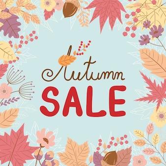 Осенний баннер распродажи на фоне осенних листьев