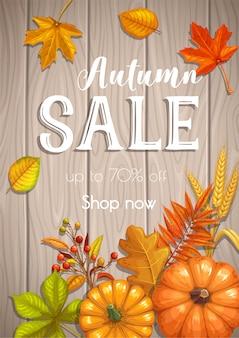 가을 판매 배너 또는 포스터