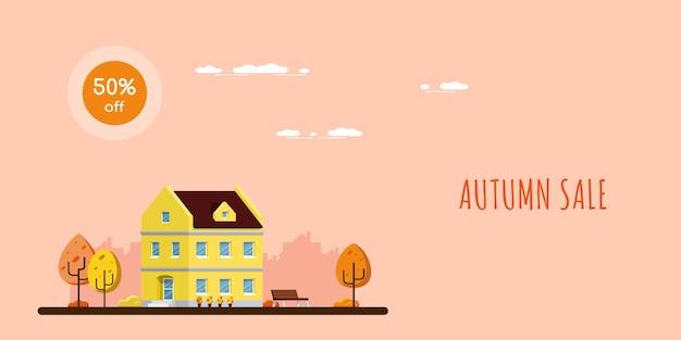 가을 판매 배너, 나무, 시골 풍경, 평면 스타일 일러스트와 함께 집의 그림