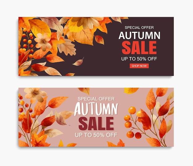 秋のセールバナーテンプレートの背景。葉っぱとテキストの秋のショッピングセール。