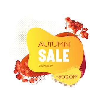 가을 판매 배너 템플릿, 추수 감사절 할인 개념, 가을 열매 벡터 일러스트와 함께 액체 추상 거품. 계절 제공, 판촉, 웹 광고, ui, 바우처에 대한 프로모션 배지