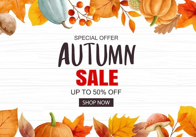 秋のセールバナーテンプレート木の背景。葉っぱとテキストの秋のショッピングセール。