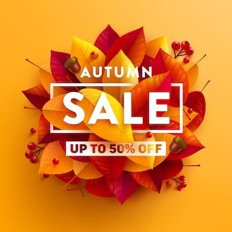 Осенняя распродажа баннер с осенними красочными листьями на желтом