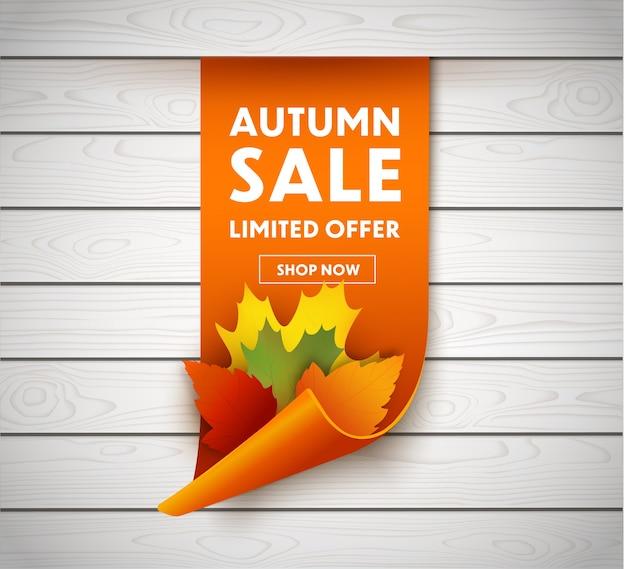 秋の紅葉と秋の販売バナー。値札またはラベル。