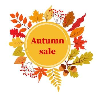 Осенняя распродажа баннер с листьями, висящими на веревке. векторная иллюстрация.