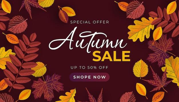 葉のある秋のセールバナーセールバナープロモーションポスターチラシなどのベクトルテンプレート
