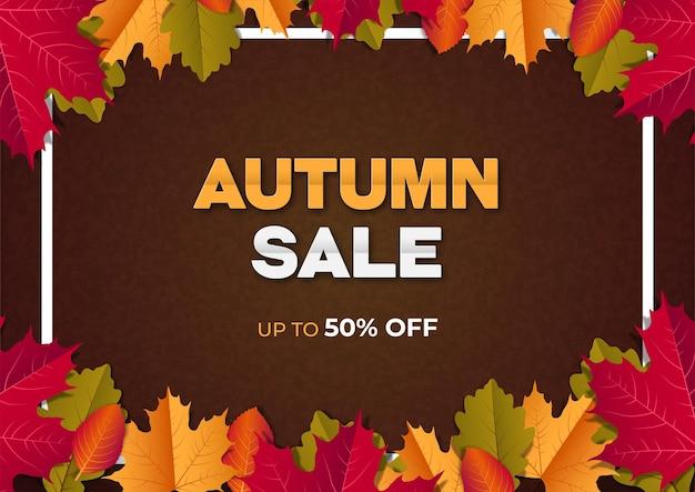 グラデーションの背景にカエデの葉と秋のセールバナー