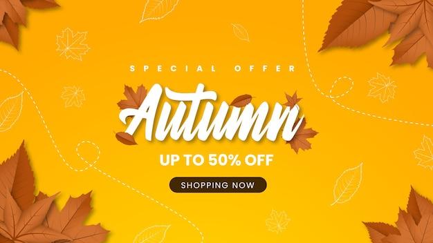 枯れた葉と秋のセールバナー