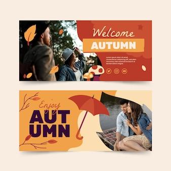 写真付き秋のセールバナー