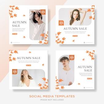 ソーシャルメディアの秋の販売バナーテンプレート投稿。