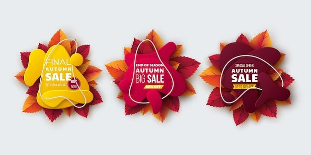 잎과 액체 형태의 가을 판매 배너. 가을 시즌 쇼핑 프로모션을 위한 종이 컷 기하학적 벡터 디자인.