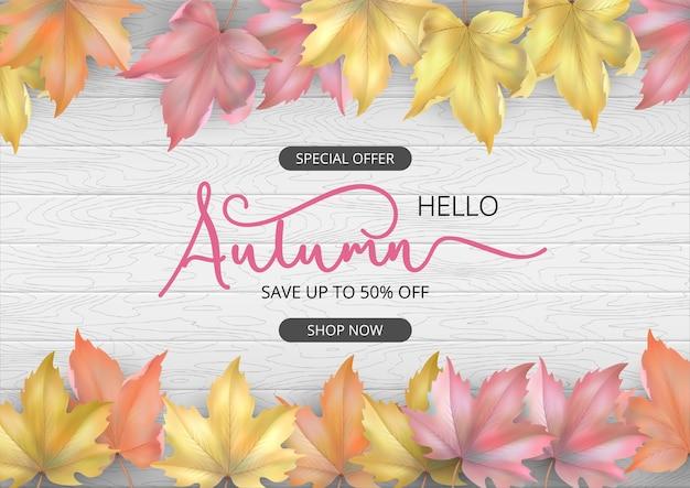 Осенняя распродажа композиция с опавшими листьями на деревянном фоне